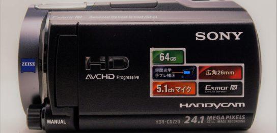 HDR-CX720-Sony-handycam-初期化したハンディカムからデータ復元