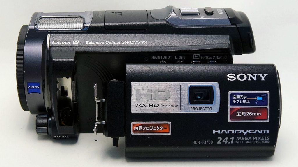 HDR-PJ760-Sony-handycam-落下して液晶が取れた。データ取り出し