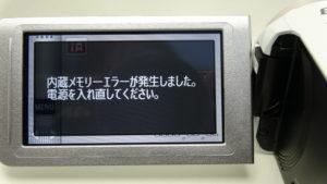 Pana_HC-V520 内蔵メモリエラー