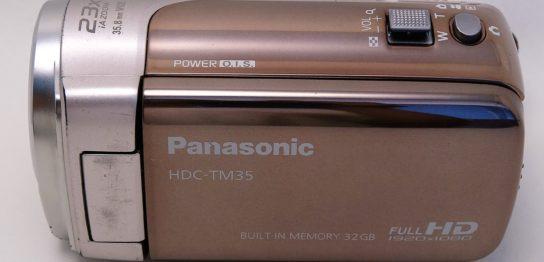 HDC-TM35-Panasonic-フォーマットしたデータの復元