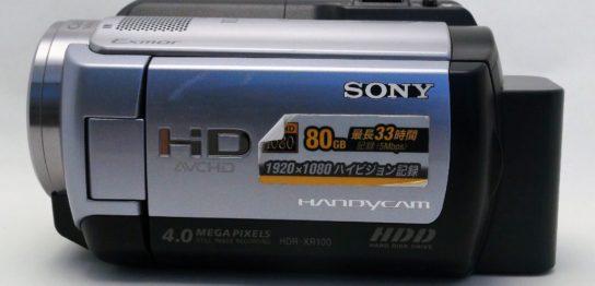 HDR-XR100-Sony-handycam-フォーマットしたデータの復元