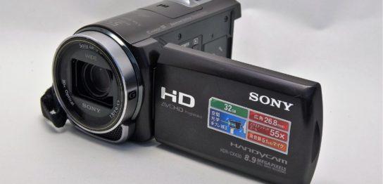 HDR-CX430-Sony-Handycam 削除したデータの復元