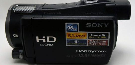 HDR-CX700V-Sony-Handycam-フォーマットしたハンディカムからデータ復元