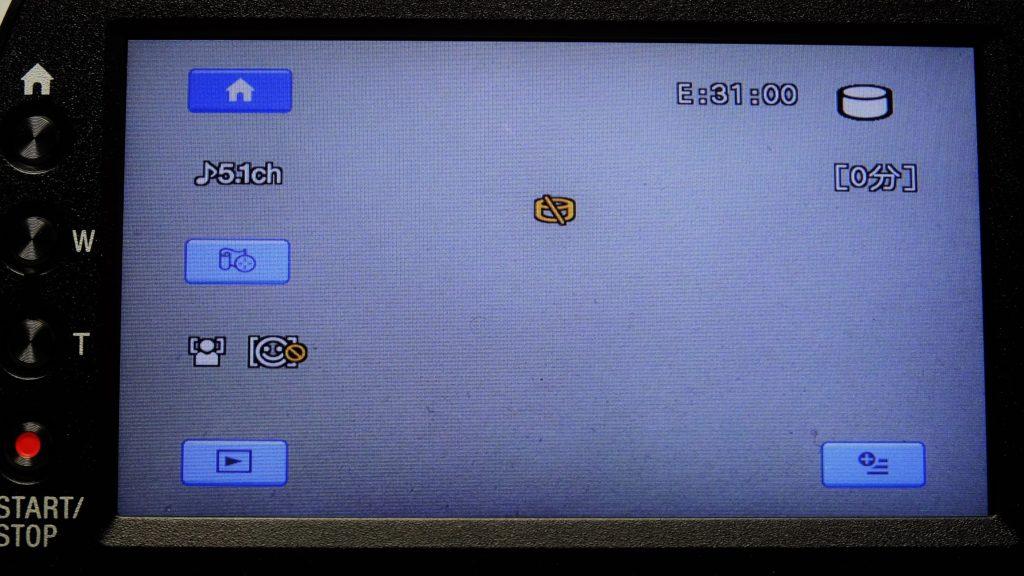 HDR-XR500-Handycam_e:31:00 フォーマットエラーからデータ復旧